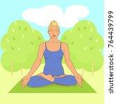 vector illustration of woman...   Shutterstock .eps vector #764439799