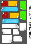 set of adhesive stickers  white ... | Shutterstock . vector #76444783