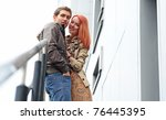 portrait of a young couple... | Shutterstock . vector #76445395