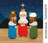 the three magic kings of orient ... | Shutterstock .eps vector #764454079