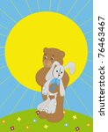the bear with the hare goes on... | Shutterstock . vector #76463467
