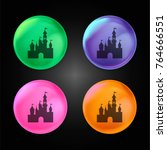 Disneyland Castle Crystal Ball...