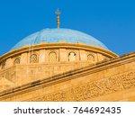 mohammad al amin mosque in... | Shutterstock . vector #764692435