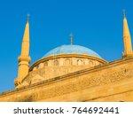 mohammad al amin mosque in... | Shutterstock . vector #764692441