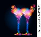 illustration of modern  elegant ... | Shutterstock . vector #76472821
