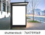 vertical blank glowing... | Shutterstock . vector #764759569