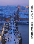 charles bridge in prague at... | Shutterstock . vector #76475986