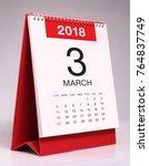 Simple Desk Calendar For March...