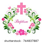 baptism card design with cross. ... | Shutterstock .eps vector #764837887