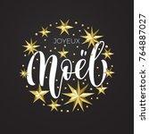 joyeux noel french merry... | Shutterstock .eps vector #764887027