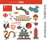 chinese national things... | Shutterstock .eps vector #764891251