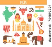 india travel famous landmarks... | Shutterstock .eps vector #764891329