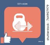 kettlebell and barbell icon | Shutterstock .eps vector #764907979