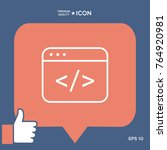 code editor icon | Shutterstock .eps vector #764920981