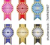 luxury premium golden badge... | Shutterstock .eps vector #764965987
