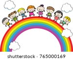 cartoon kids on the rainbow | Shutterstock .eps vector #765000169