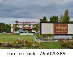 sisaket thailand november 27  ... | Shutterstock . vector #765020389