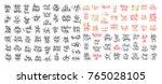 mega set of 100 hand lettering... | Shutterstock .eps vector #765028105