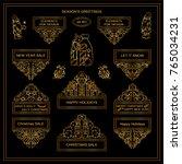 premium collection of golden... | Shutterstock .eps vector #765034231