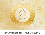 golden christmas tree background   Shutterstock .eps vector #765041347
