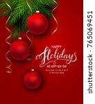 holidays greeting card for... | Shutterstock .eps vector #765069451