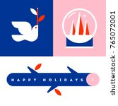greeting card with white dove... | Shutterstock .eps vector #765072001