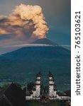 eruption of volcano agung in... | Shutterstock . vector #765103621