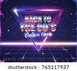 the poster in vintage style on... | Shutterstock .eps vector #765117937