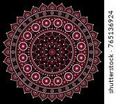 mandala vector design ... | Shutterstock .eps vector #765136924