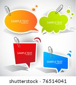 colorful paper bubble for speech | Shutterstock .eps vector #76514041