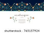 vector vintage decor  ornate... | Shutterstock .eps vector #765157924