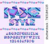 indie style ethnic pattern... | Shutterstock .eps vector #765184135