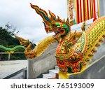 Serpent Great Naga King Of Nag...