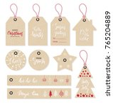 christmas tags set  hand drawn... | Shutterstock .eps vector #765204889