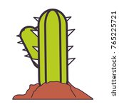 cactus plant icon | Shutterstock .eps vector #765225721