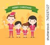 merry christmas family scene... | Shutterstock .eps vector #765237127