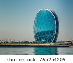 Small photo of Abu Dhabi, United Arab Emirates, October 27, 2017: Aldar headquarters building. This is the first circular building of its kind in the Middle East. It is located in Al Raha
