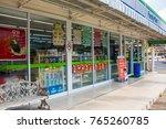 bangkok  thailand  november... | Shutterstock . vector #765260785