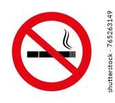 no smoke illustration  no... | Shutterstock .eps vector #765263149