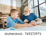 what is this. joyful curious... | Shutterstock . vector #765272971