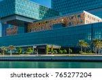 abu dhabi  united arab emirates ... | Shutterstock . vector #765277204