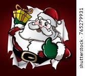 santa gave a gift | Shutterstock .eps vector #765279931
