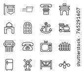 thin line icon set   shop... | Shutterstock .eps vector #765291607