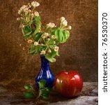 spring still life | Shutterstock . vector #76530370