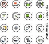line vector icon set   no... | Shutterstock .eps vector #765327469