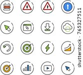 line vector icon set   sign... | Shutterstock .eps vector #765327511