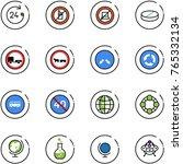line vector icon set   24 hours ... | Shutterstock .eps vector #765332134