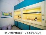 scientists prepare chemicals in ... | Shutterstock . vector #765347104