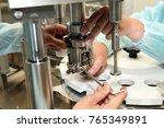 repair and adjustment of... | Shutterstock . vector #765349891