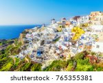 greece  santorini. amazing view ... | Shutterstock . vector #765355381